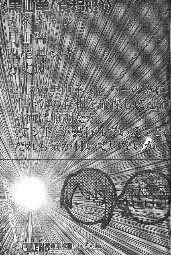 f:id:saitouchang:20170928230650j:plain