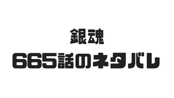 f:id:saitouchang:20180104164518p:plain