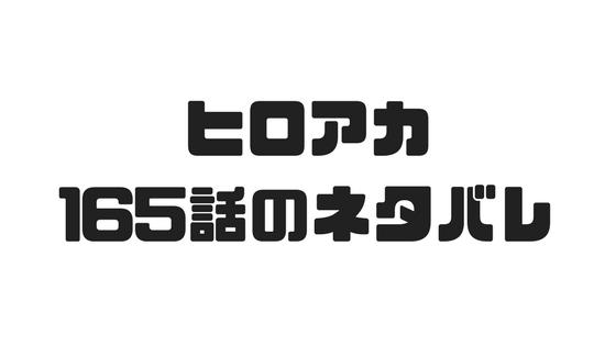 f:id:saitouchang:20180104191455p:plain