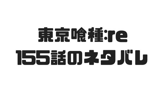 f:id:saitouchang:20180105171130p:plain