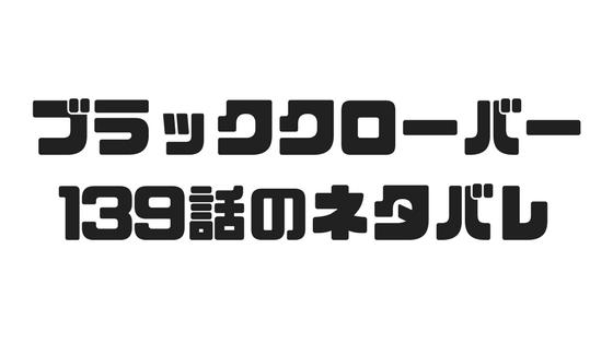 f:id:saitouchang:20180105183420p:plain