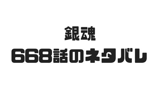 f:id:saitouchang:20180130012601p:plain