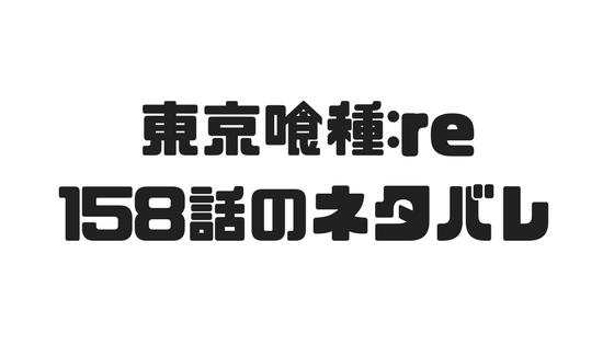 f:id:saitouchang:20180201161858p:plain