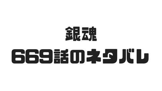 f:id:saitouchang:20180206022335p:plain