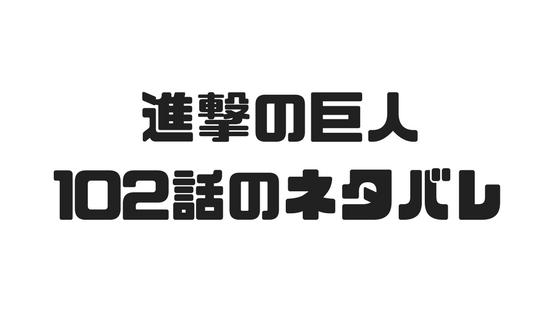 f:id:saitouchang:20180209234044p:plain