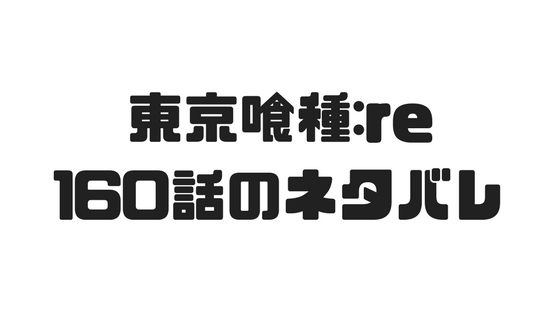 f:id:saitouchang:20180215172544p:plain