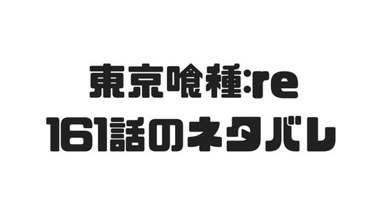 f:id:saitouchang:20180224165803p:plain