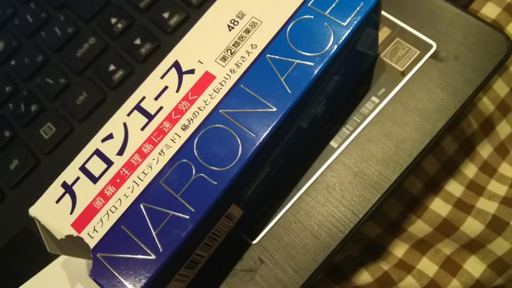f:id:saitoucoffee:20180415234657j:plain