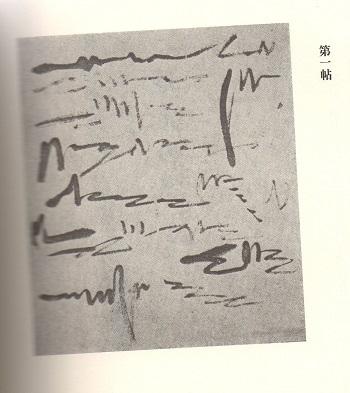 f:id:saitoukenichi1234:20200723095252j:plain