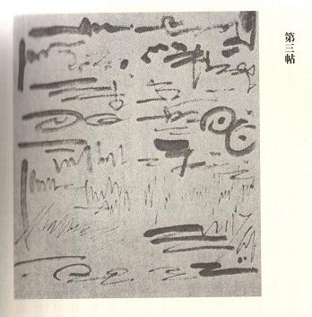 f:id:saitoukenichi1234:20200723100026j:plain