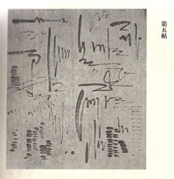 f:id:saitoukenichi1234:20200723101026j:plain