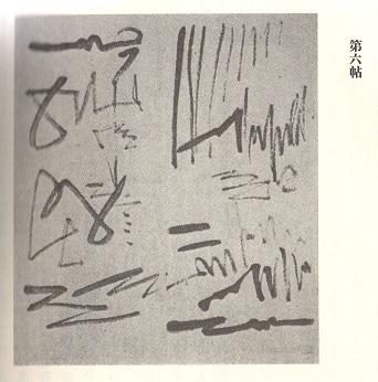 f:id:saitoukenichi1234:20200723101434j:plain