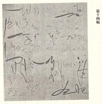 f:id:saitoukenichi1234:20200723104510j:plain