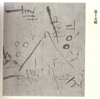 f:id:saitoukenichi1234:20200723104748j:plain