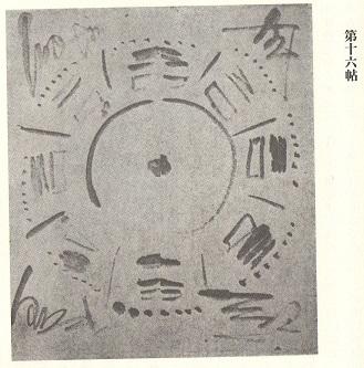 f:id:saitoukenichi1234:20200723105116j:plain