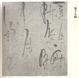 f:id:saitoukenichi1234:20200723105410j:plain