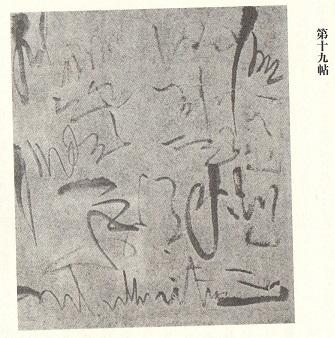 f:id:saitoukenichi1234:20200723110052j:plain