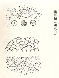 f:id:saitoukenichi1234:20200723111137j:plain
