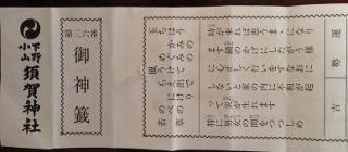 f:id:saitoy05:20140101084440j:plain