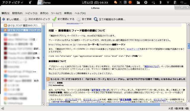 f:id:saitoy05:20140112180426p:plain