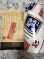 鶴子まんじゅう、南部煎餅