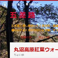 f:id:saitoy05:20141022084143j:plain