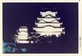 7310 姫路城