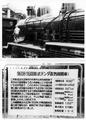 7305_9600青梅鉄道公園