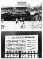 7305_D51青梅鉄道公園