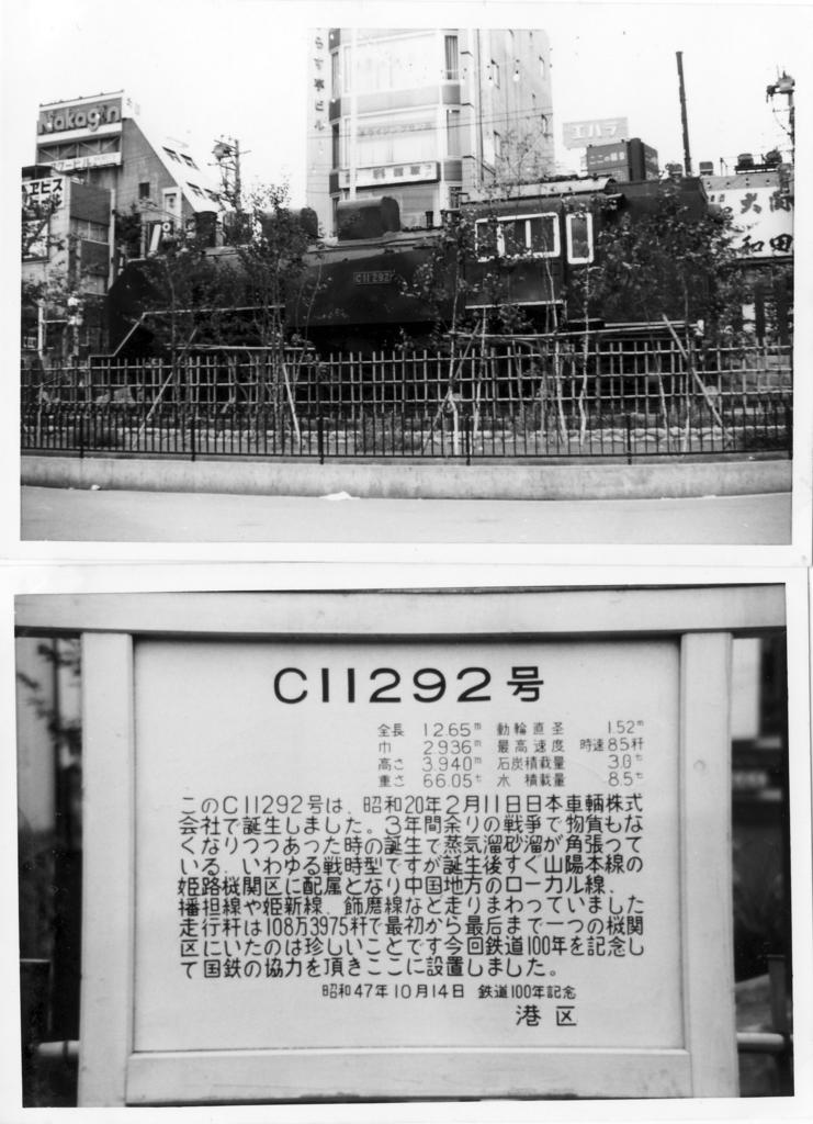 7307_C11新橋-5AM