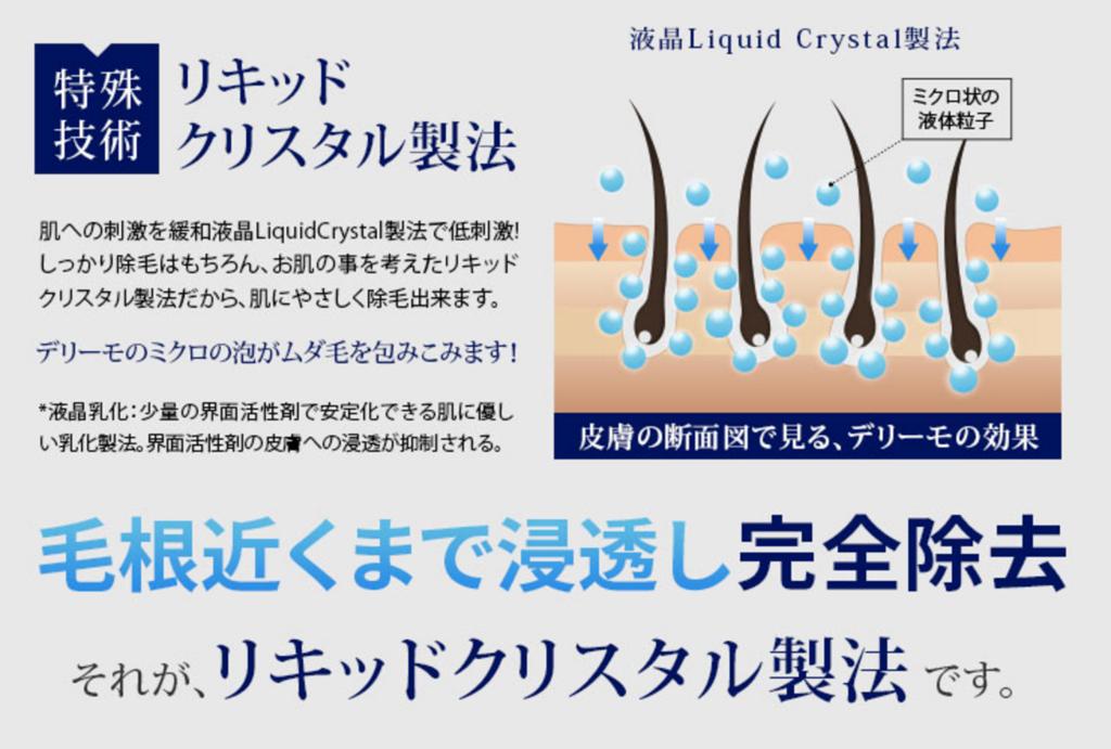 f:id:saitoyumiyumi1204:20160724105543p:plain