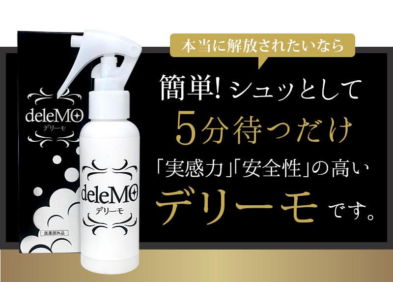 f:id:saitoyumiyumi1204:20160930154602j:plain