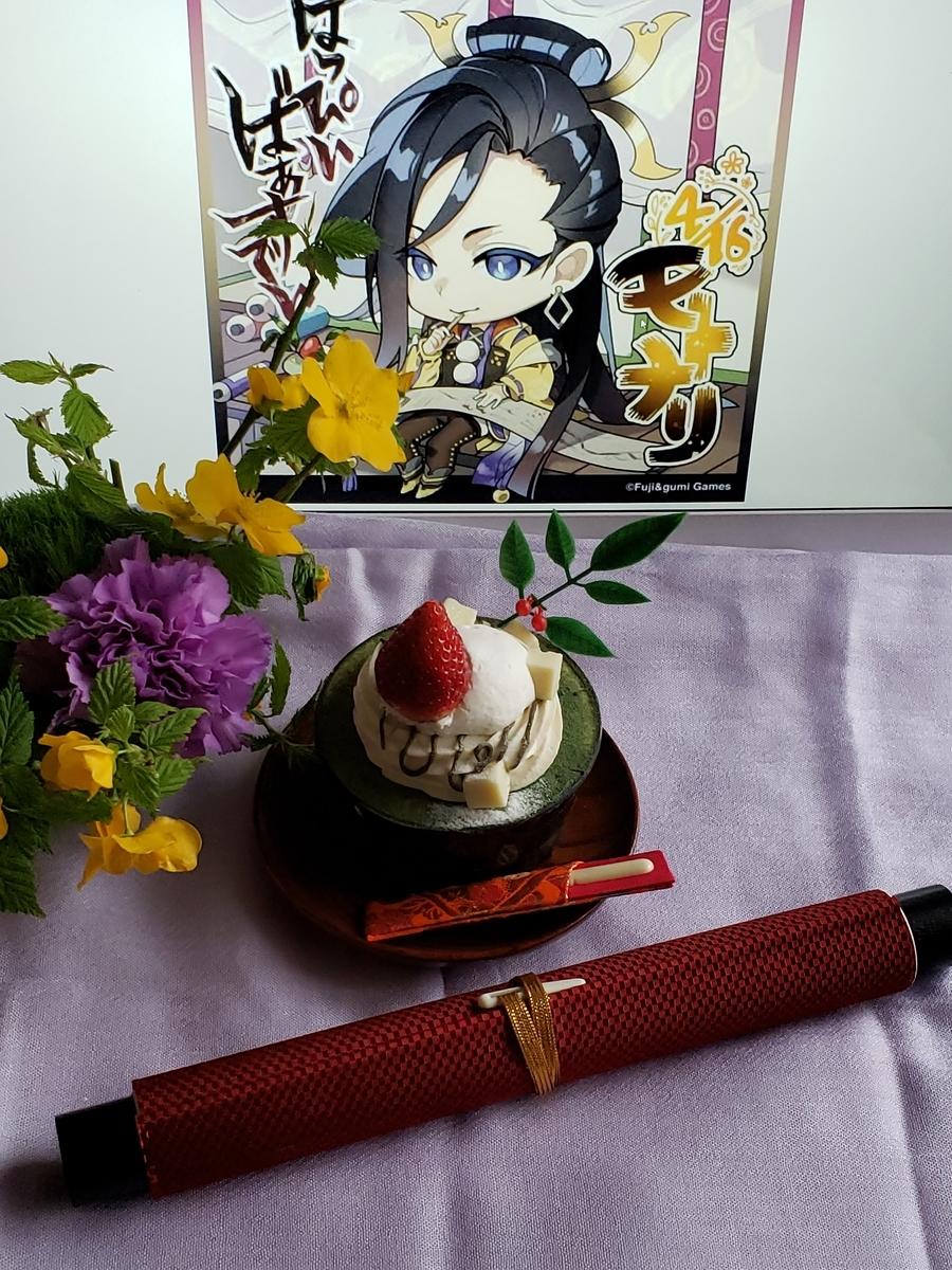 f:id:saityoukiroku:20210418183320j:plain