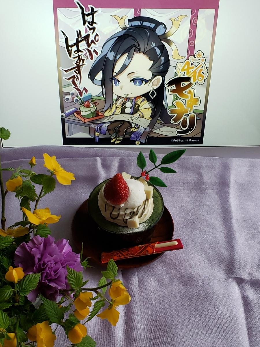f:id:saityoukiroku:20210418183331j:plain