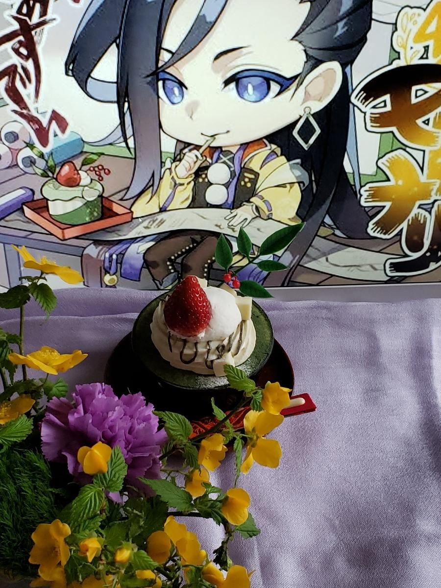 f:id:saityoukiroku:20210418183619j:plain