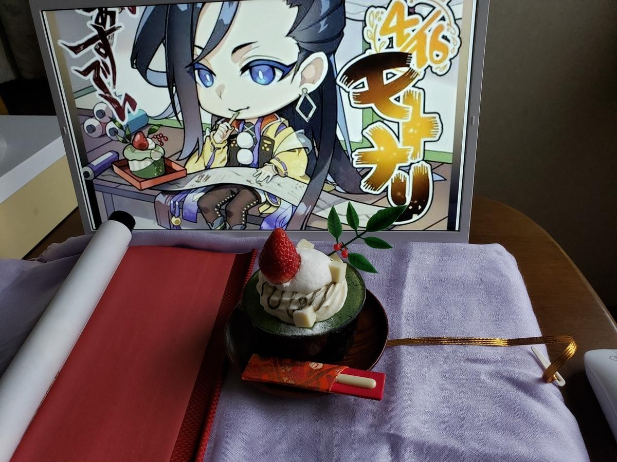 f:id:saityoukiroku:20210418185013j:plain