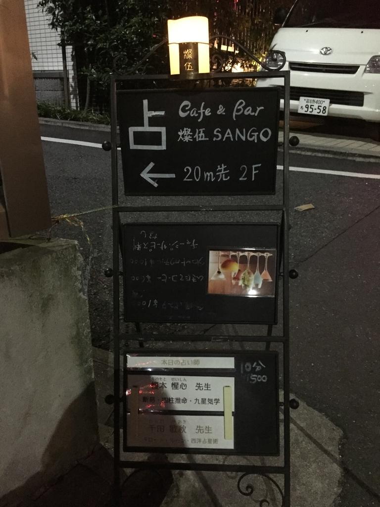 f:id:saityu-lv31-y:20190130231644j:plain