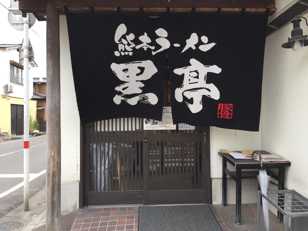 f:id:saityu-lv31-y:20190210210451j:plain