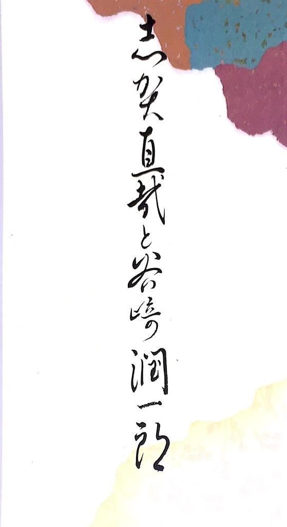 f:id:saityu-lv31-y:20190220133330j:plain