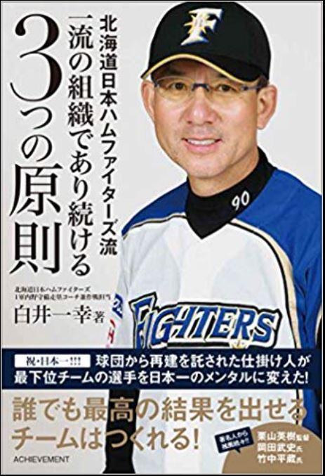 f:id:saiyuki6:20181203235259j:plain