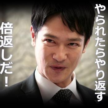 f:id:saiyuki6:20201017162551j:plain