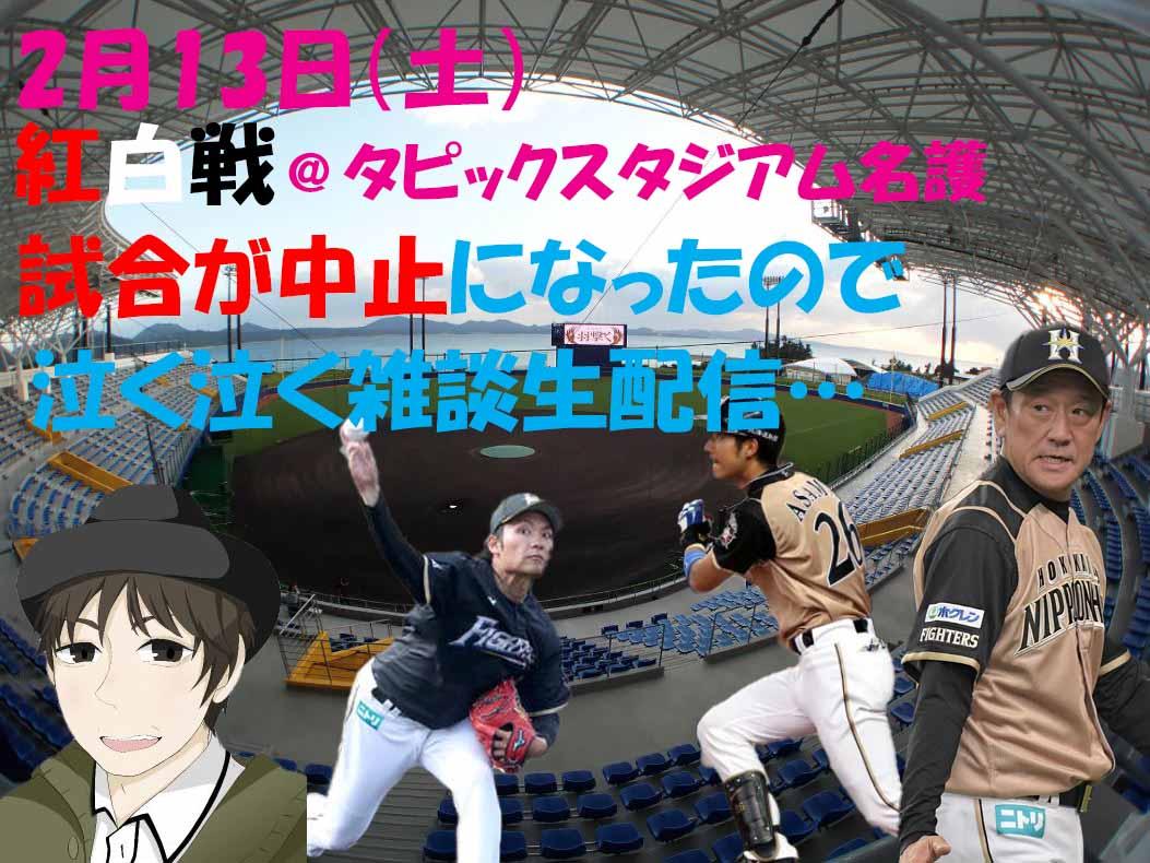 f:id:saiyuki6:20210217221900j:plain