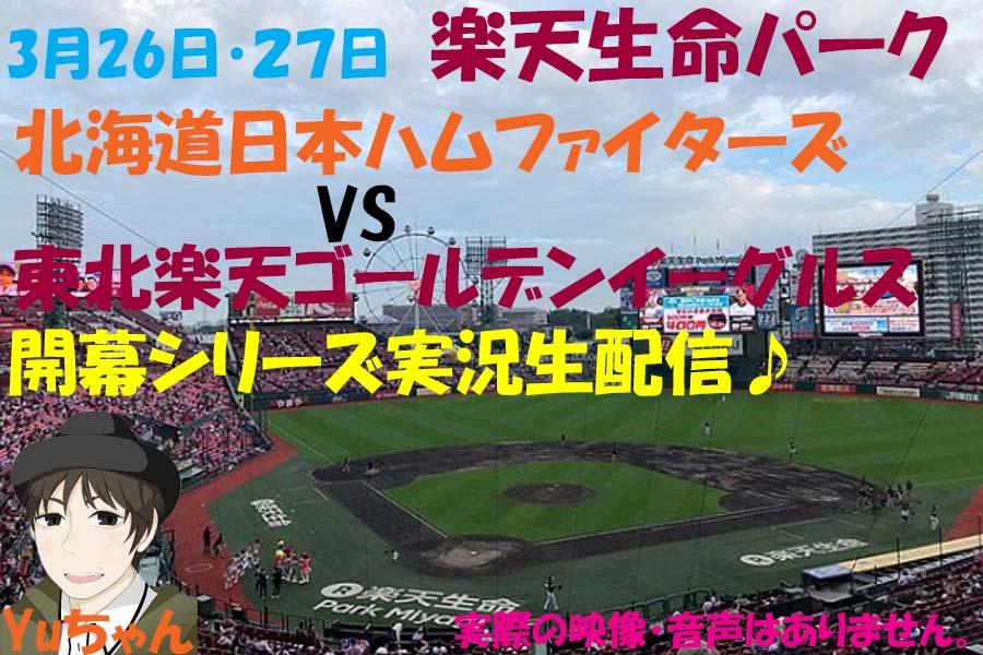 f:id:saiyuki6:20210313224854j:plain