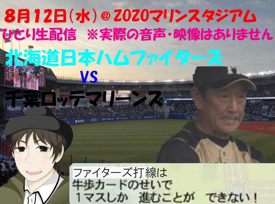 f:id:saiyuki6:20210406150717j:plain