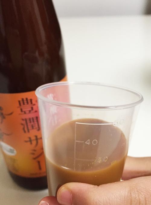 方 飲み 豊潤 サジー 豊潤サジーはまずい?がんばりすぎる在宅ワーカーに飲んで欲しい!美味しい飲み方