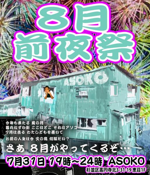 f:id:sajonpork:20110730030635j:image