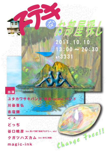 f:id:sajonpork:20111009014529j:image