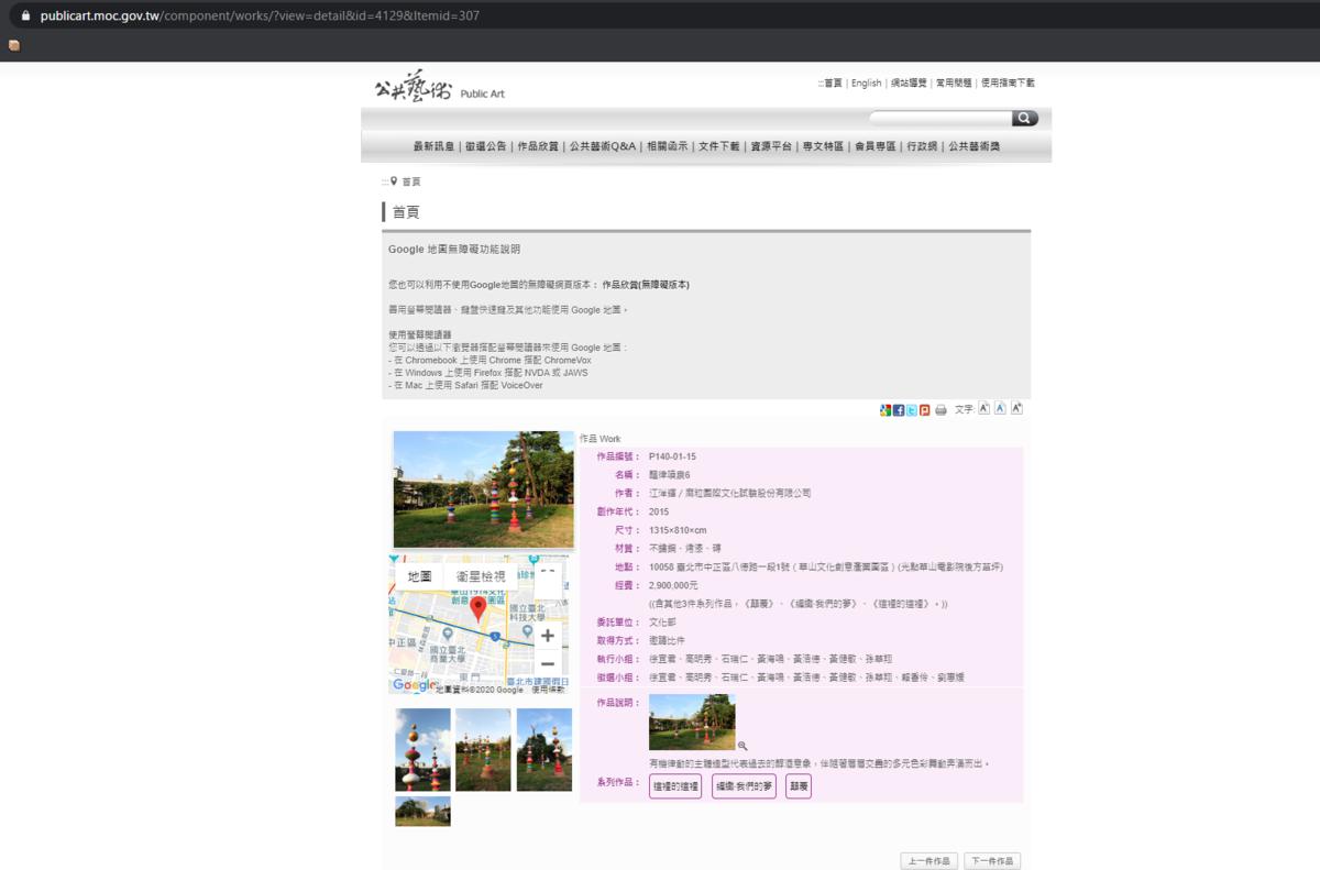 f:id:sak-39:20200126180647p:plain
