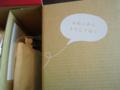 [子育て]ランドセルの箱(メッセージ2)