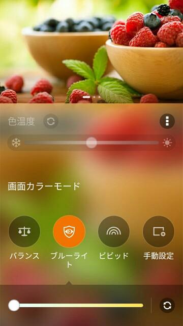 f:id:saka-mo:20170611194852j:image